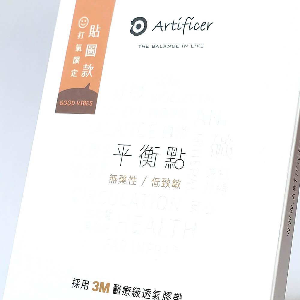 Artificer|平衡點 礦物貼布60枚入 - GOOD VIBES 貼圖款