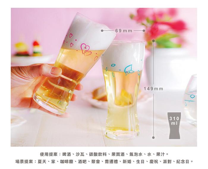 (複製)日本富硝子|變色霧面小酌杯 - 櫻吹雪 - 雙件組 (90ml)