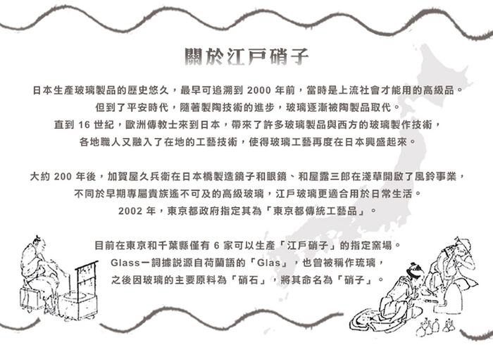 (複製)日本AWASAKA美濃燒|獅子與刺蝟餐盤 - 禮盒組(4件式)
