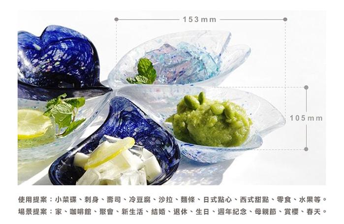 (複製)日本富硝子|手作浮世花舞小缽 - 緋紅