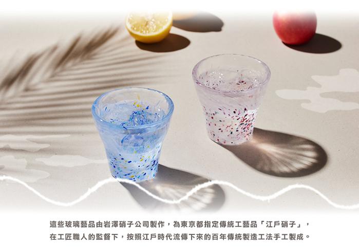 (複製)日本富硝子|手作浮世花舞小缽 - 四件組