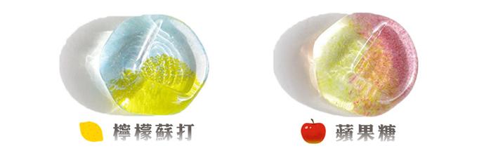 (複製)日本富硝子|手作浮世自由杯 - 對杯組 (2件式) - 170ml