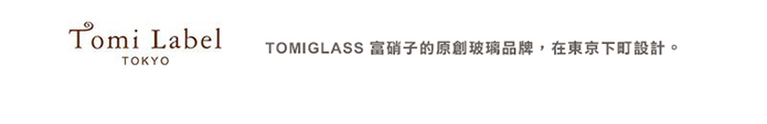 (複製)日本富硝子 手作夏日六角冰晶杯 - 對杯組 (2件式) - 170ml