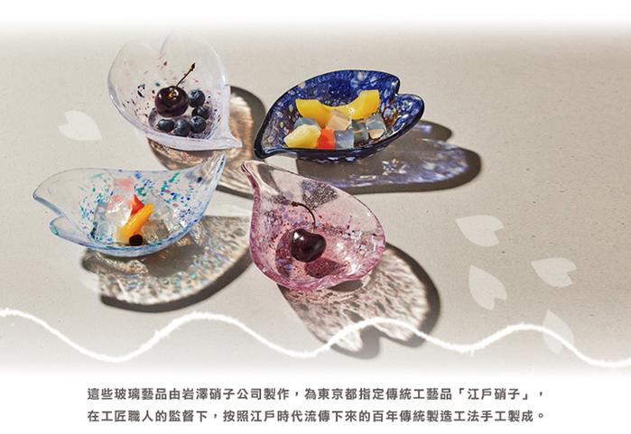 日本富硝子|手作浮世花舞小缽 - 櫻粉