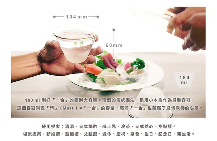 (複製)日本富硝子|水鑽霧面啤酒杯 - 威廉公爵 (415ml)
