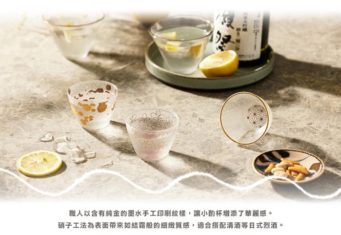 (複製)日本富硝子 富士山大清酒杯 - 鉑金對杯組 (2件式) - 禮盒組 (180ml)