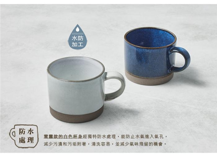 (複製)日本KOYO美濃燒|圓筒馬克杯 - 灰 (330ml)