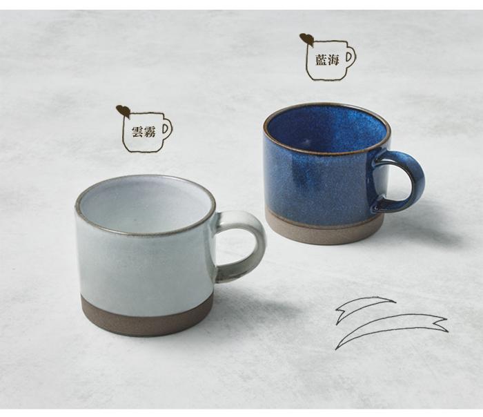 (複製)日本KOYO美濃燒|自然釉彩馬克杯 - 雲霧 (290ml)
