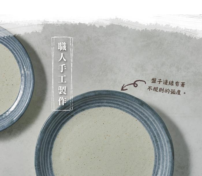 (複製)日本KOYO美濃燒|珍珠邊橢圓淺盤 - 灰紫