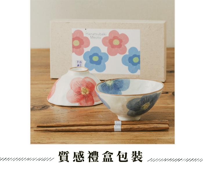 (複製)日本KOYO美濃燒|水玉夫妻碗禮盒組 - 附筷(4件式)