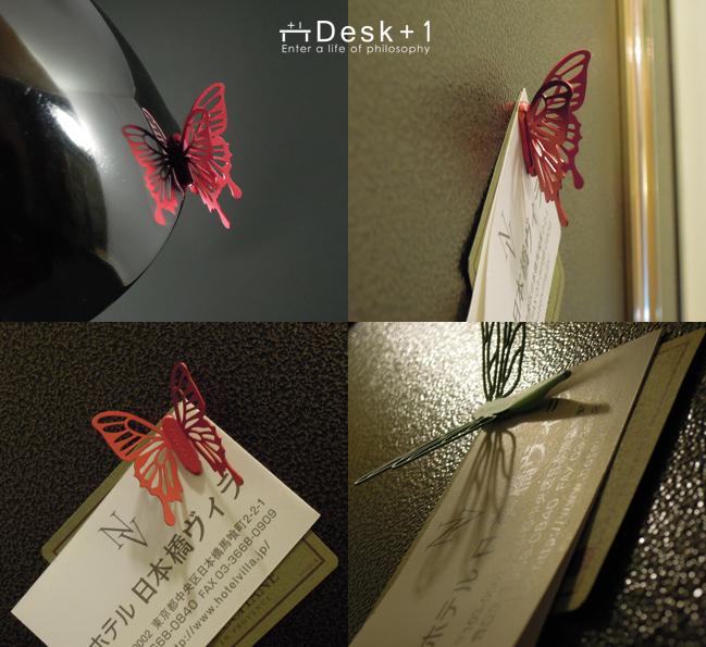 (複製)Desk+1│冷碎蝶磁吸組(9隻裝)