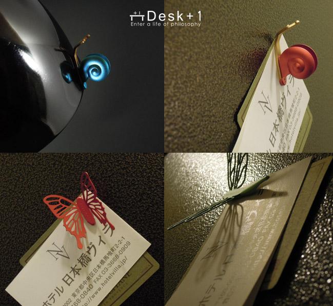 (複製)Desk+1│芒蜻蜓磁吸組 (6隻裝)