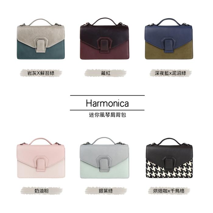 (複製)HANDOS|Harmonica 迷你風琴肩背包 - 岩灰 X 蘚苔綠