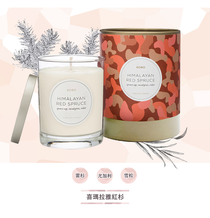 (複製)KOBO │ 美國大豆精油蠟燭 - 叢林莓園 (330g/可燃燒80hr)