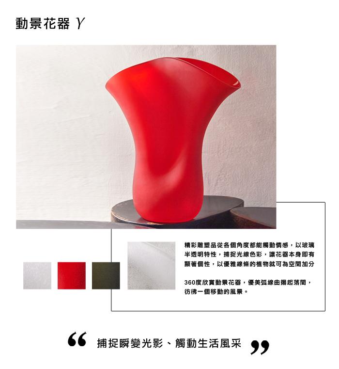 (複製)3,co 動景花器Y - 白