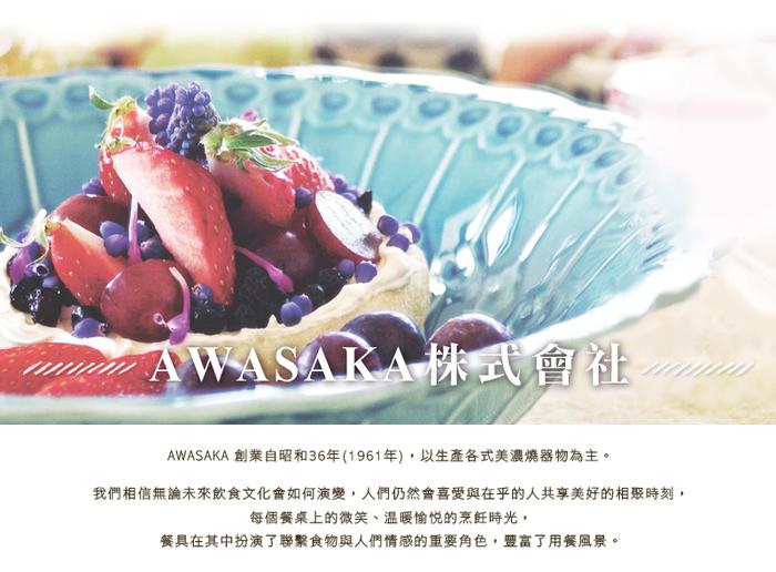 (複製)日本AWASAKA美濃燒|清風時雨杯碟組 (4件式)
