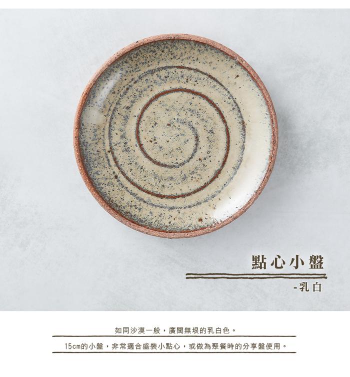 (複製)日本KOYO美濃燒 - 點心小盤 - 青綠