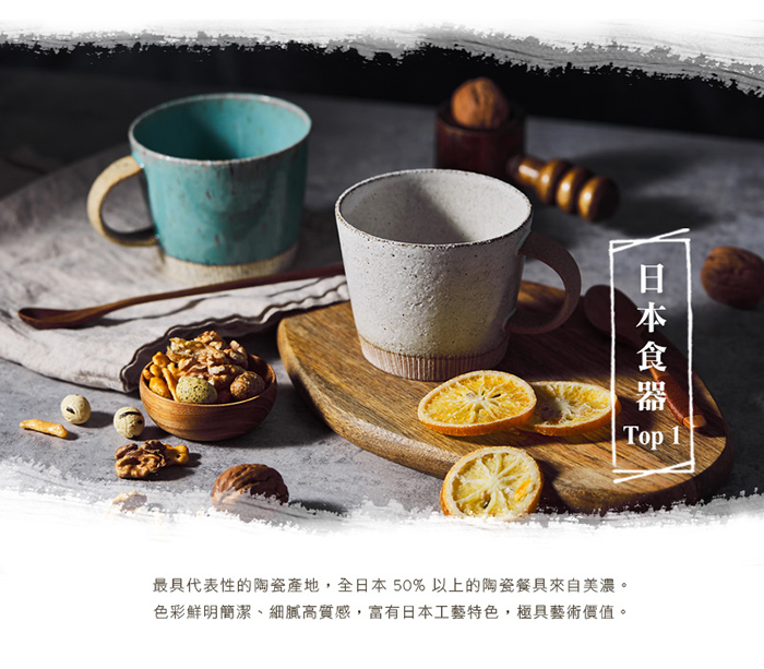 日本KOYO美濃燒|細刻紋馬克杯 - 乳白