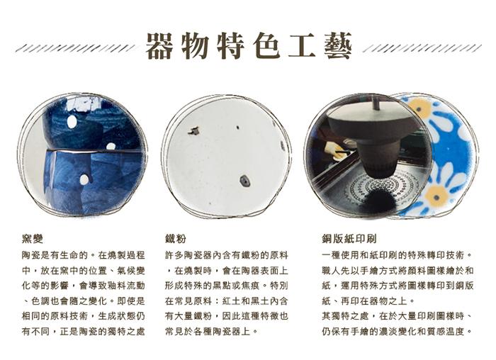 (複製)日本AWASAKA美濃燒|筆青釉繪沙拉碗 - 粉點打
