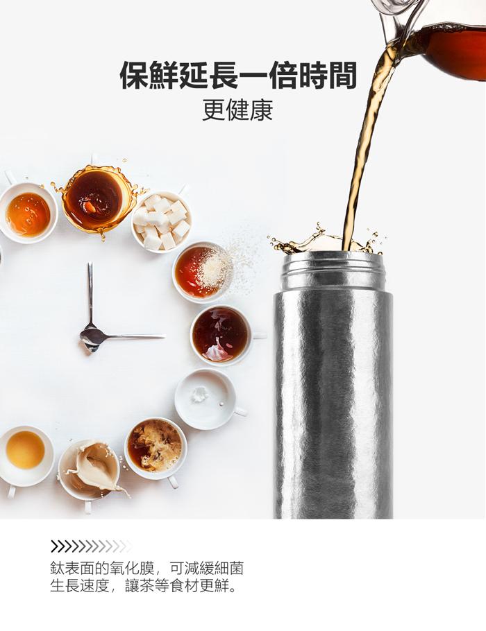 Ti-living|純鈦真空保溫-養身輕巧杯-冰川藍 300ml
