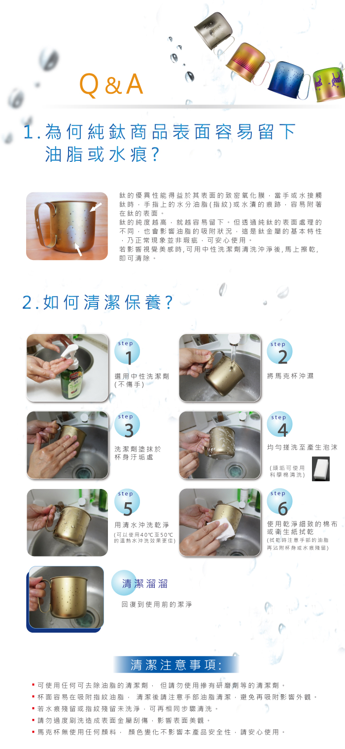 日本HORIE|鈦愛地球系列-日本製 純鈦ECO環保設計馬克杯-悠然仔鹿