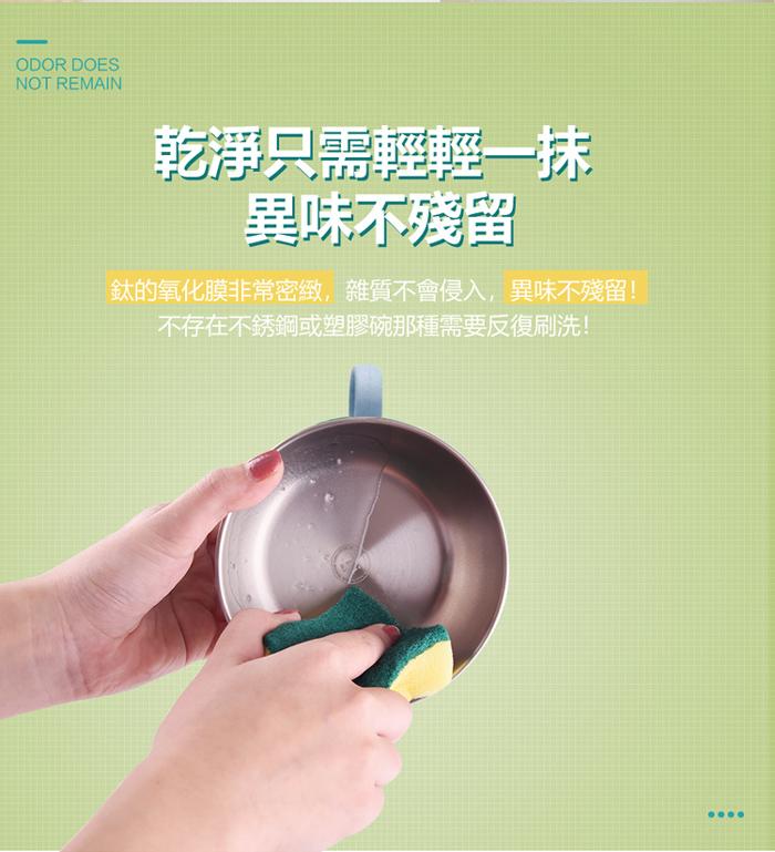 Ti-living|純鈦兒童-密封雙手柄碗 300ml(三色可選)