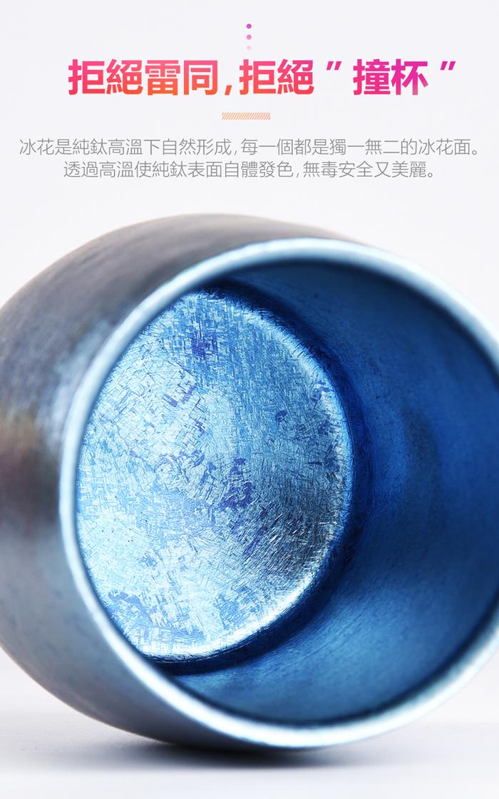 Ti-living|純鈦雙層杯-冰川藍