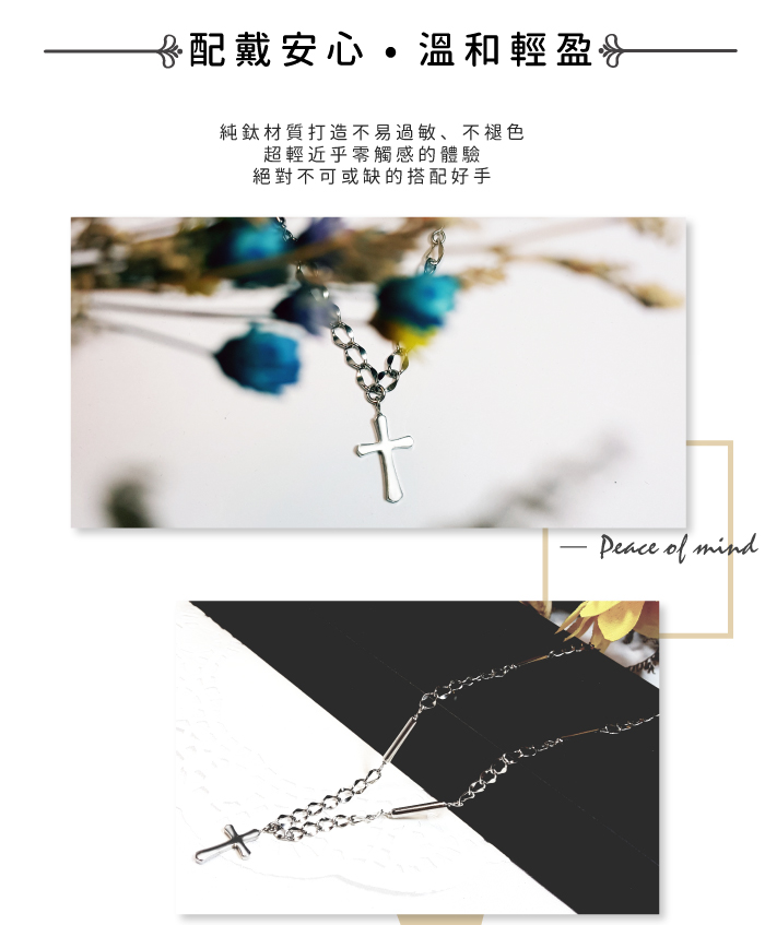 (複製)日本HORIE|純鈦磁石項鍊-無窮迴圈