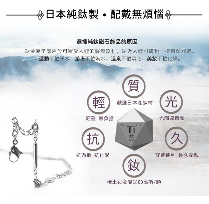 (複製)日本HORIE 純鈦磁石項鍊-珍愛十字