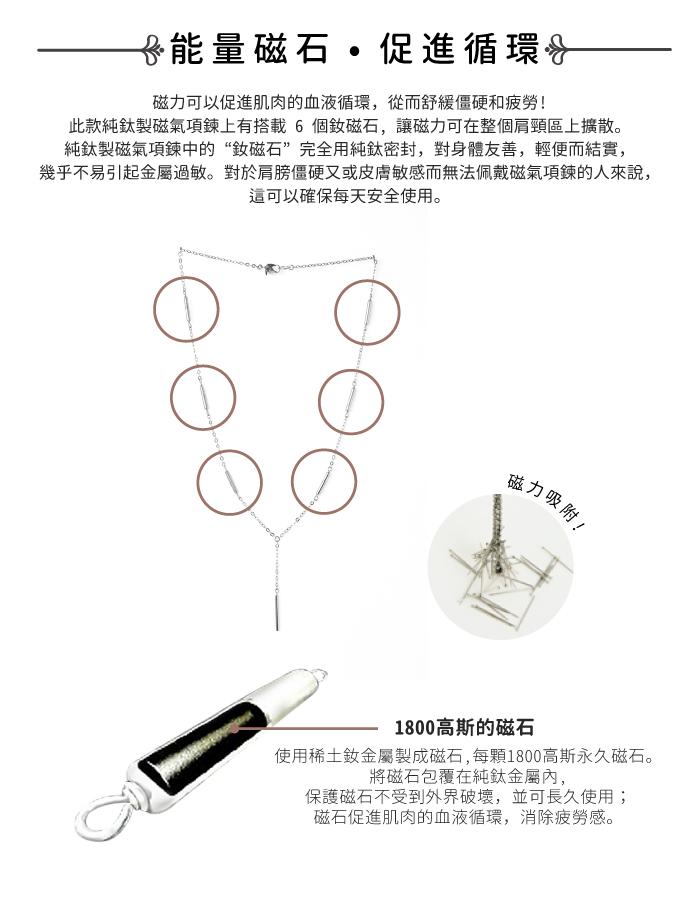 (複製)日本HORIE|純鈦磁石項鍊-幸運立方