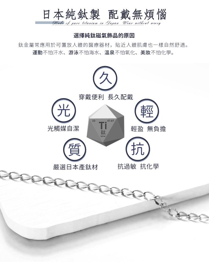(複製)日本HORIE|純鈦項鍊-喜平
