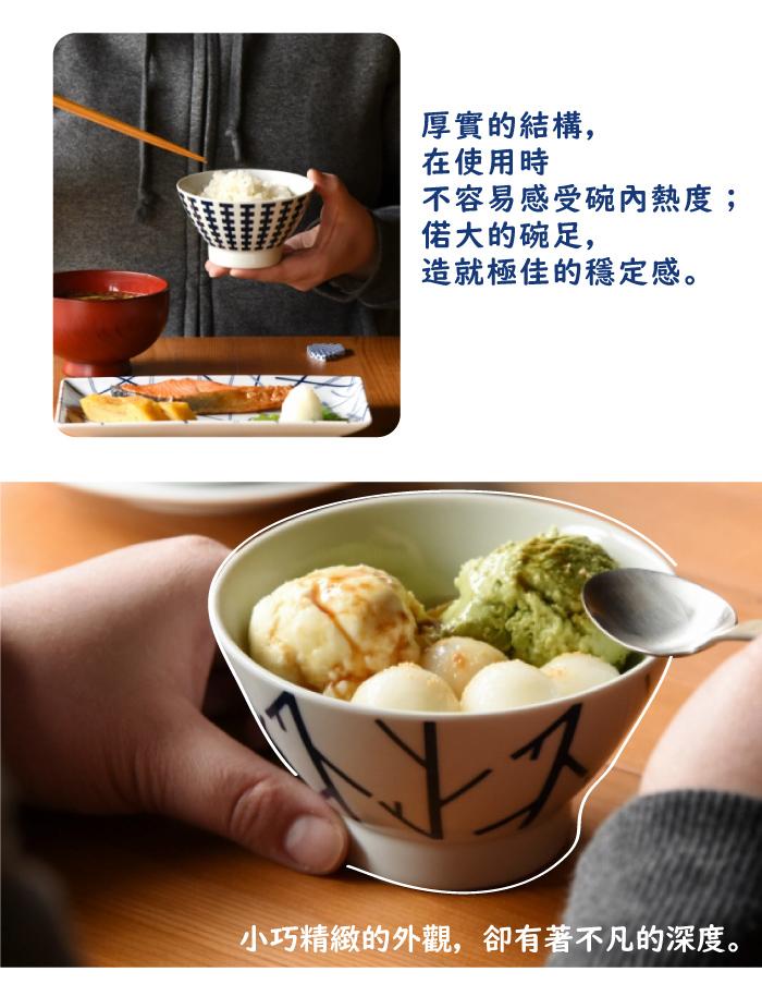 (複製)natural 69|日本波佐見燒 日式正角皿盤-木紋