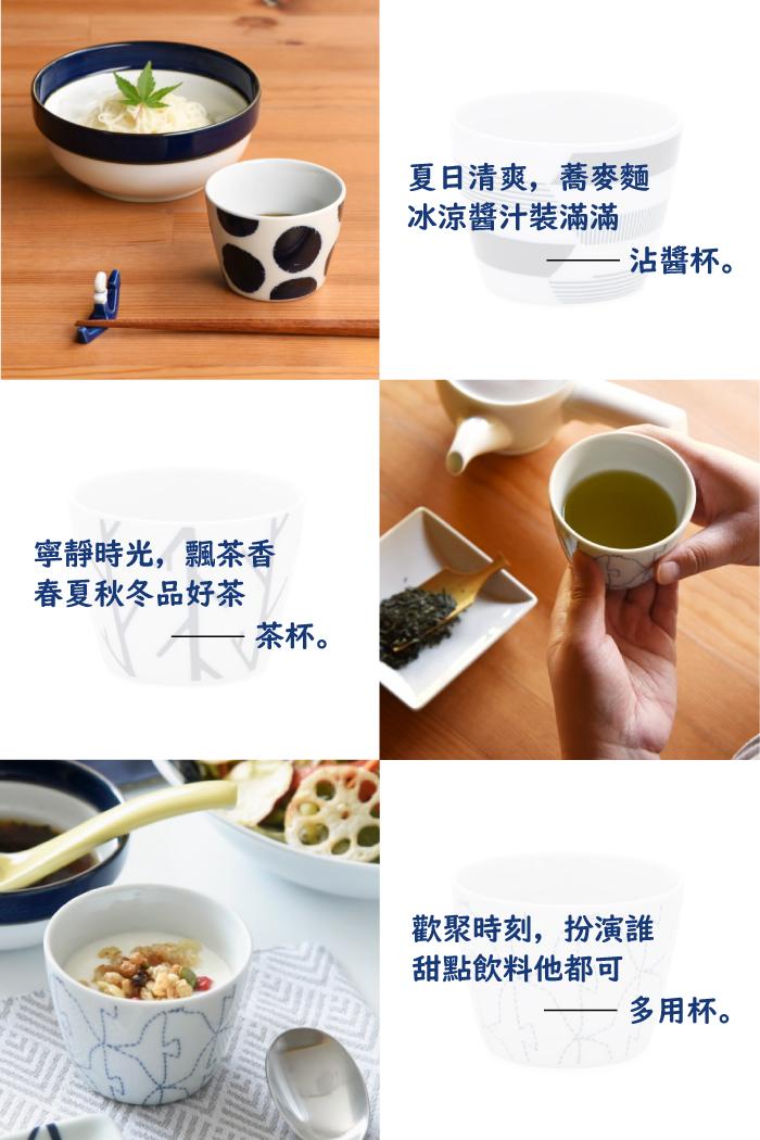 (複製)natural 69|日本波佐見燒 日式扁碗-木紋
