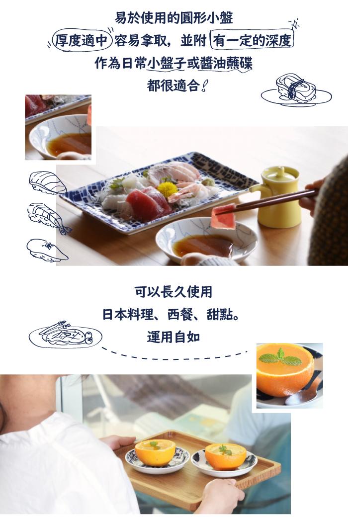 (複製)natural 69|日本波佐見燒 日式扁碗-大型生物