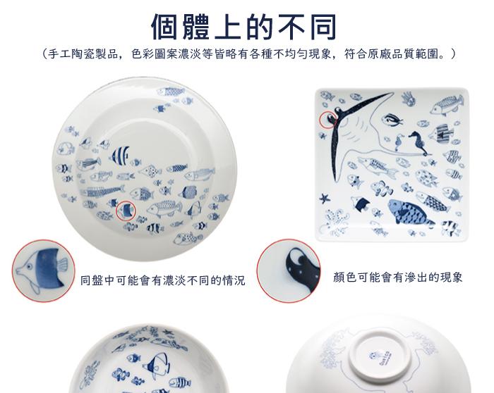 (複製)natural 69|日本波佐見燒 日式小皿盤-木紋