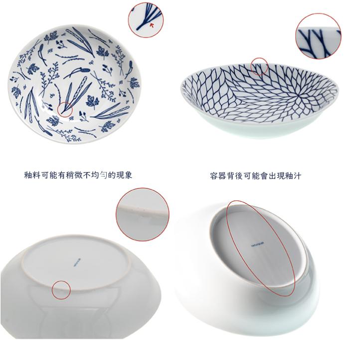 natural 69|日本波佐見燒 日式Passta皿盤-飛白
