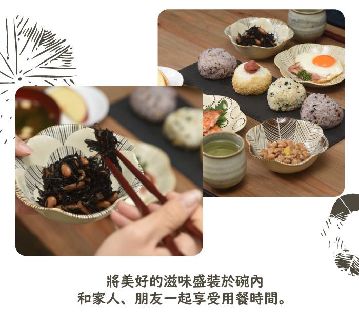 (複製)natural 69|日本波佐見燒 日式Passta皿盤-飛白