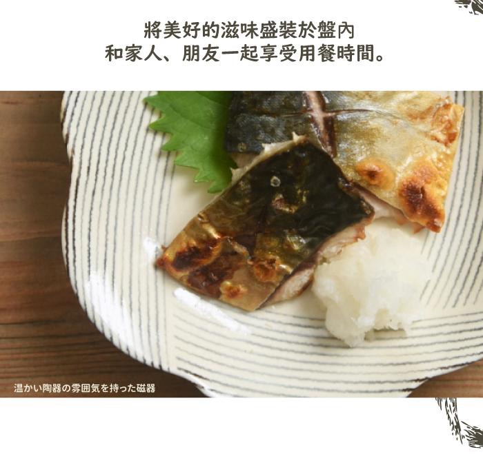 (複製)natural 69|日本波佐見燒 日式六方押小缽盤-十草