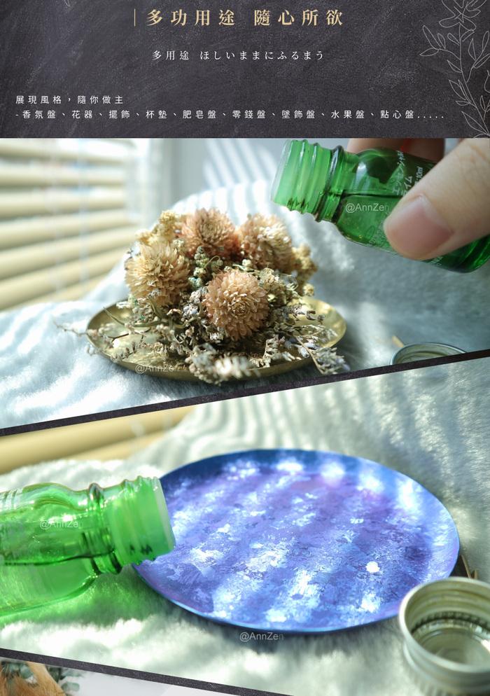 日本HORIE 鈦愛地球系列-日本製 純鈦香氛盤 群青