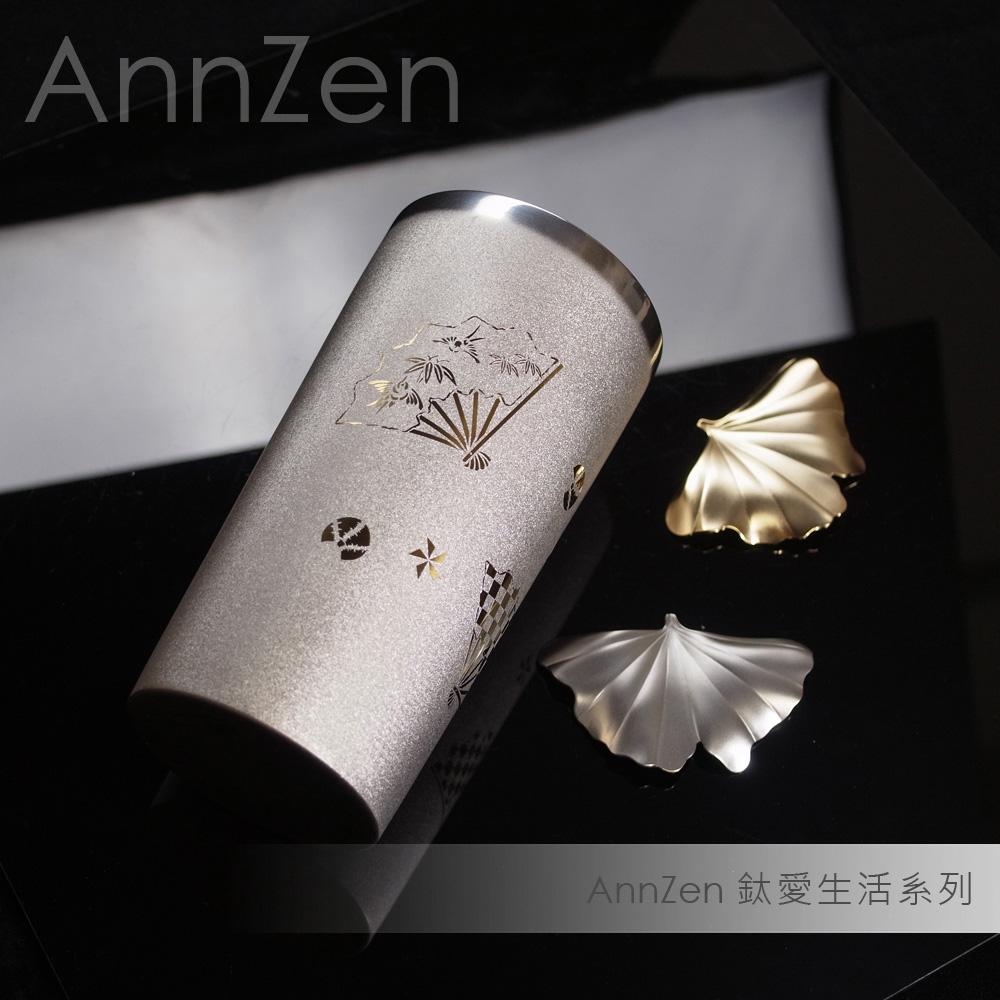 日本HORIE|鈦愛生活系列-日本製 純鈦抗菌極致雙層杯-和扇 350ml