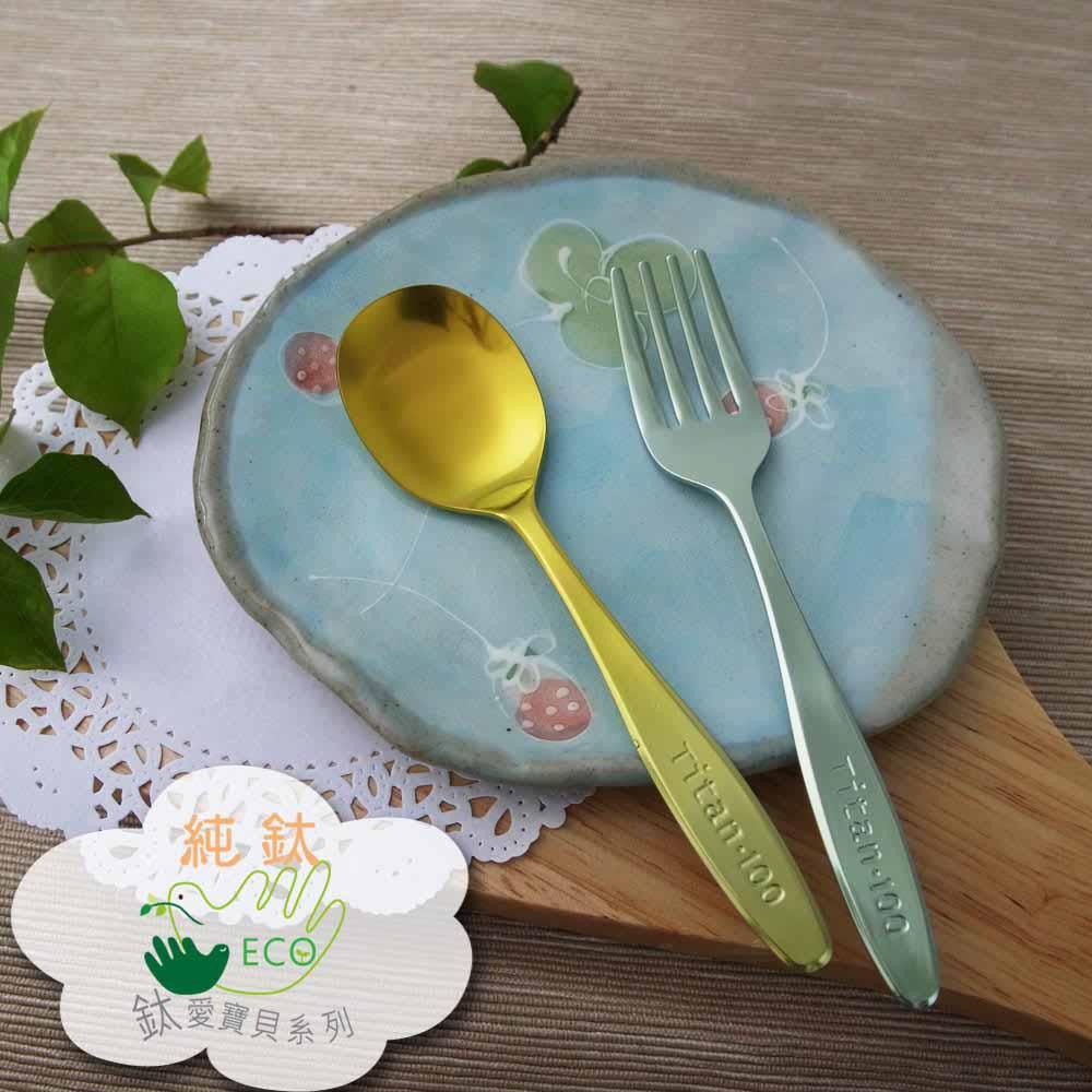 日本HORIE|鈦愛寶貝系列-日本製 純鈦抗菌ECO環保 幼兒叉