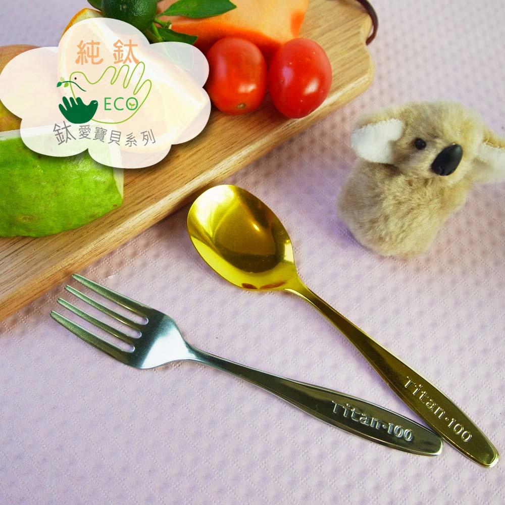 日本HORIE 鈦愛寶貝系列- 日本製 純鈦抗菌ECO環保 幼兒匙