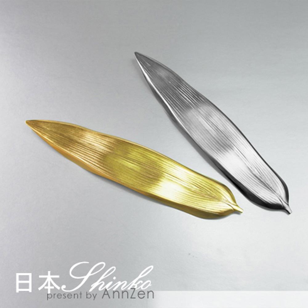 日本Shinko|日本製 設計師系列-作用-竹葉片筷架-金色葉片