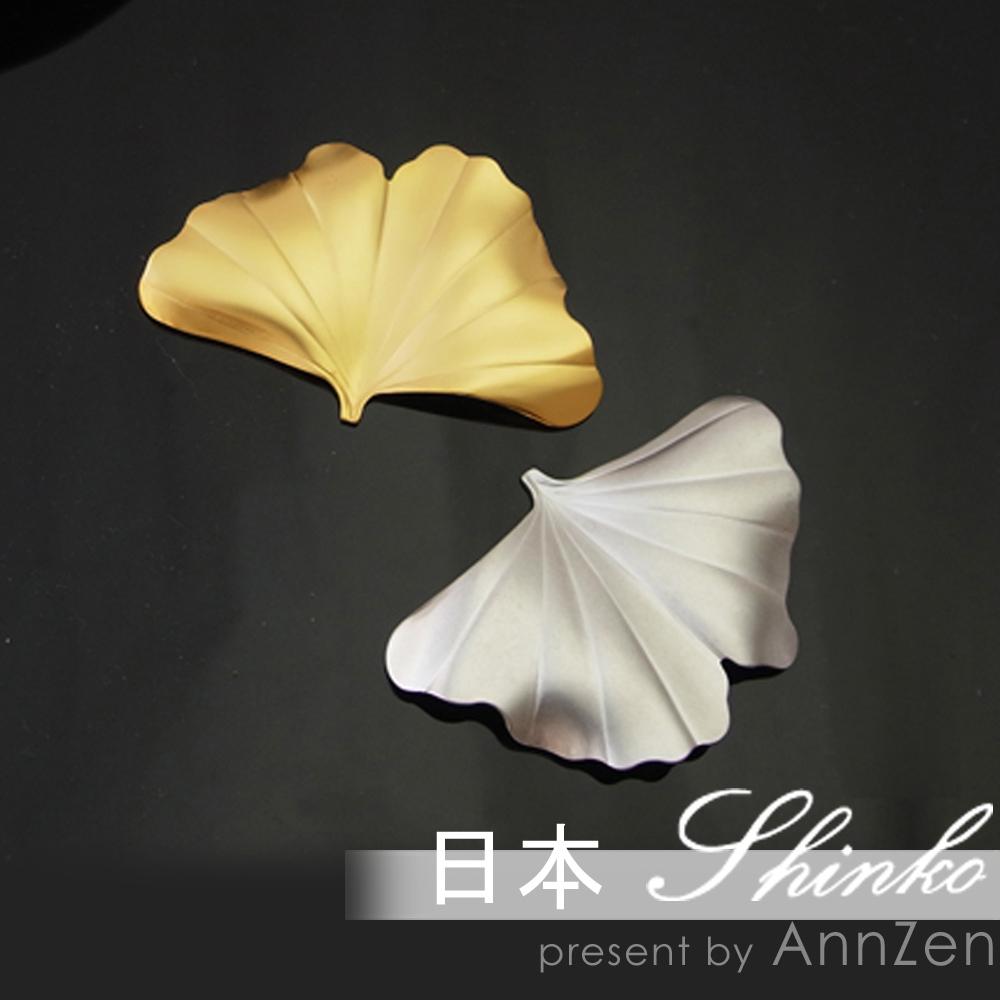 日本Shinko|日本製 銀杏葉片筷架 -銀色葉片