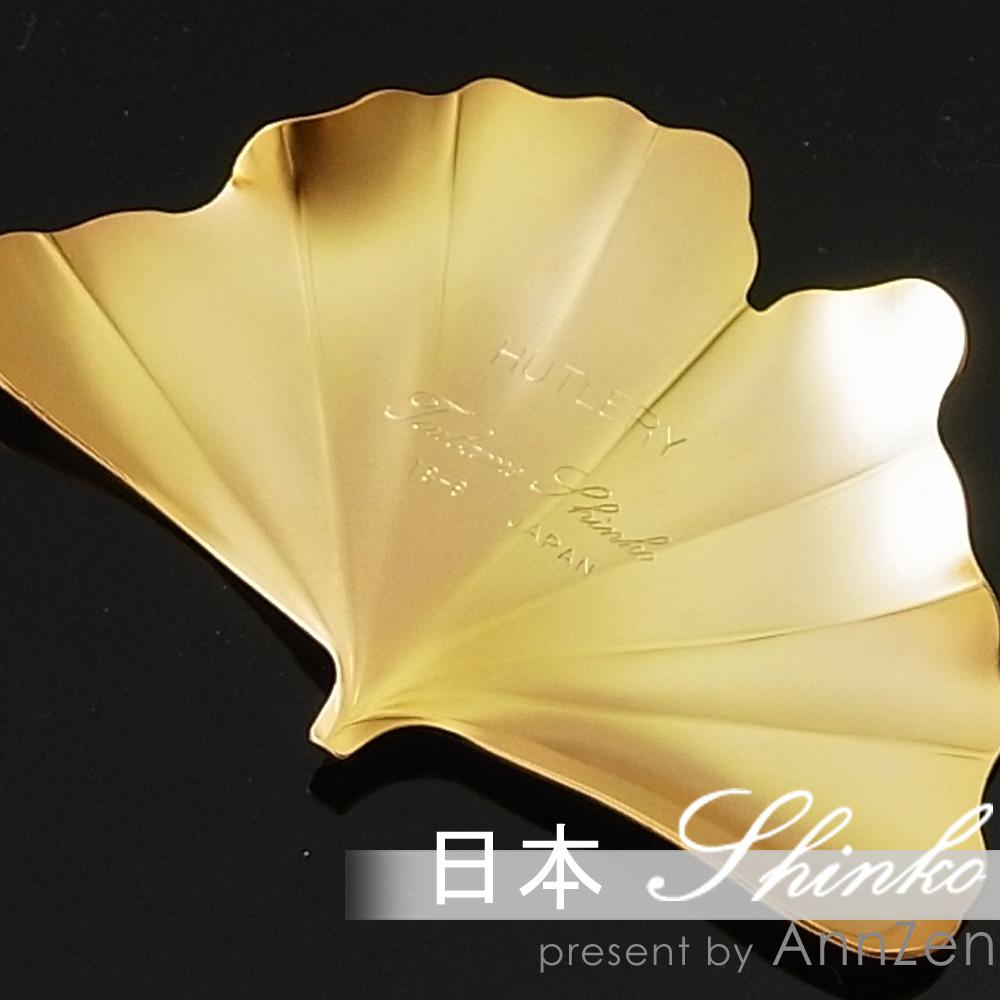 日本Shinko|日本製 銀杏葉片筷架-金色葉片