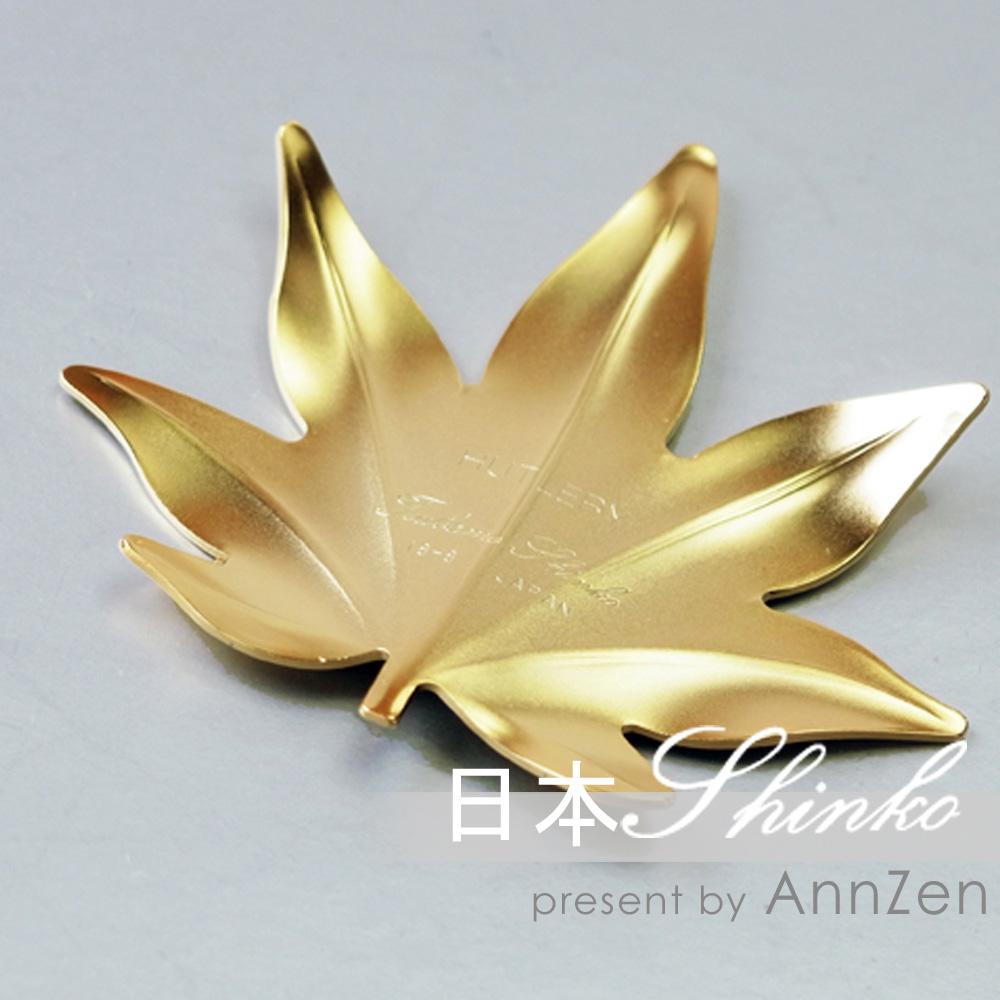 日本Shinko 日本製 楓葉葉片筷架 -金色