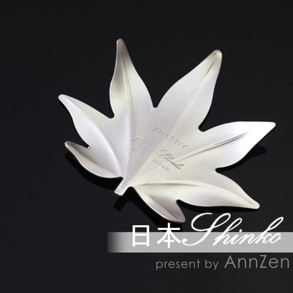 日本Shinko|日本製 楓葉葉片筷架- 銀色