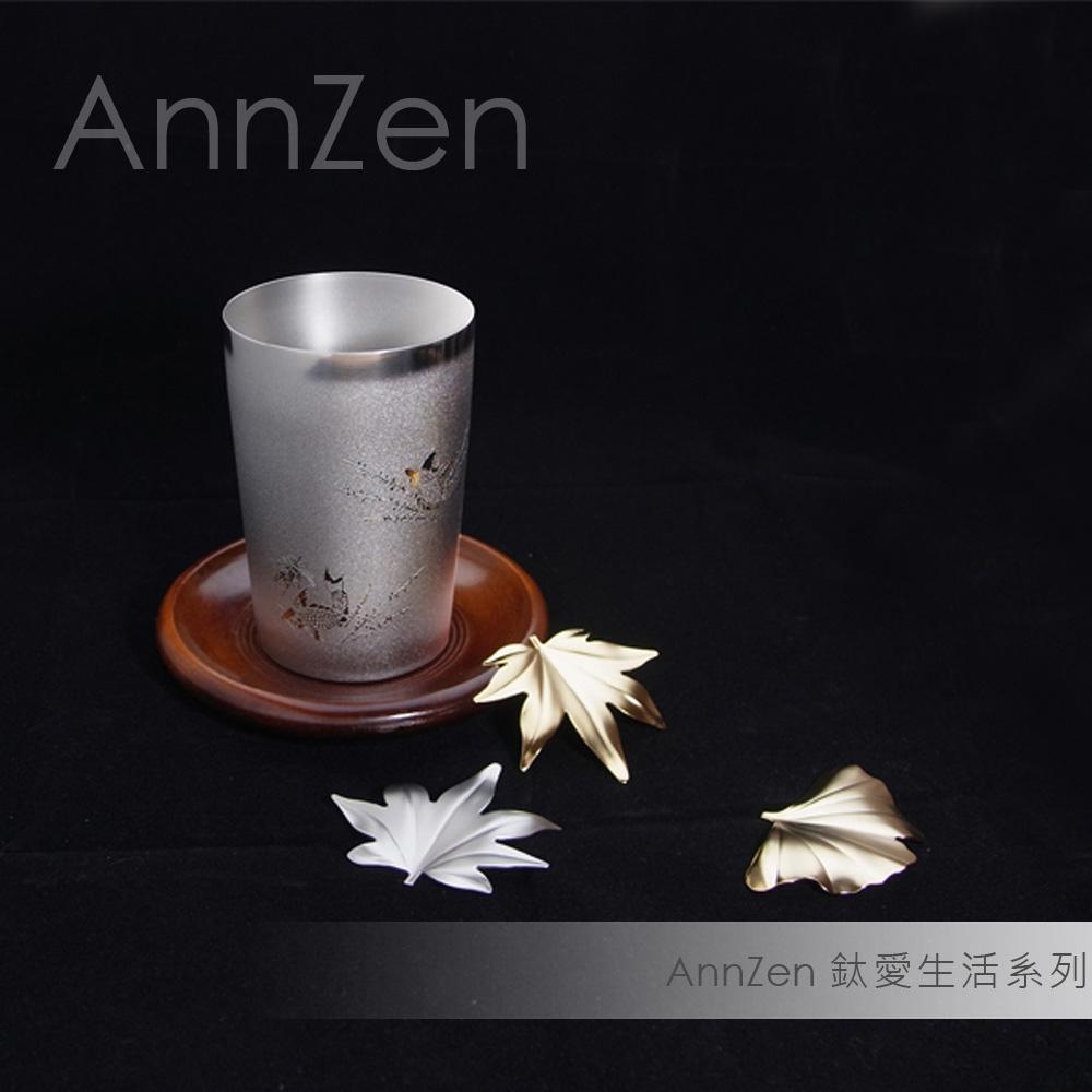 日本HORIE 鈦愛生活系列-日本製 純鈦抗菌極致雙層杯  鯉 270ml