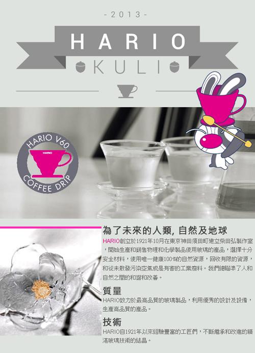 (複製)HARIO|玻璃量杯200 CMJ-200