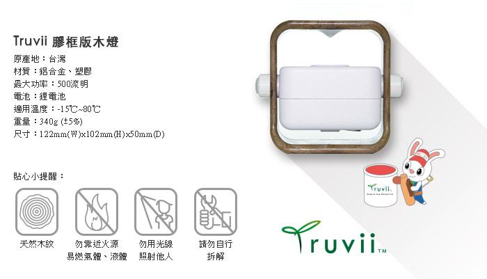 (複製)Truvii 30X30 束口收納網袋